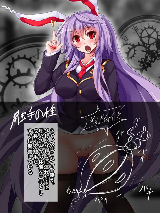 46572197_p13_master1200