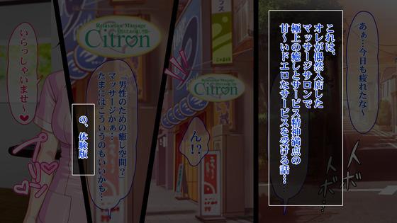 59296172_p1_master1200