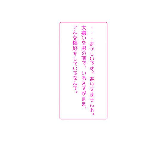 60772849_p8_master1200