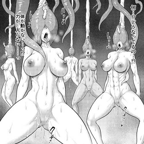 【エロ画像】 催眠レイプ!!  クズ男達に意識を操られて陵辱されてしまう美少女ヒロイン達の二次エロ画像www part85