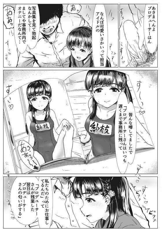 ドM大歓喜35024