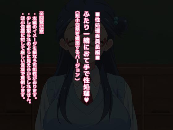 75111328_p16_master1200