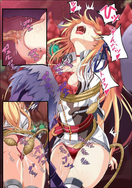 【閃の軌跡】 アリサ vs デットスクワーム!! 乳首に吸い付かれてイクまでしゃぶられちゃうwww(サンプル13枚)