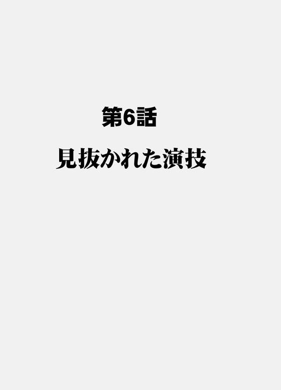 65985435_p5_master1200