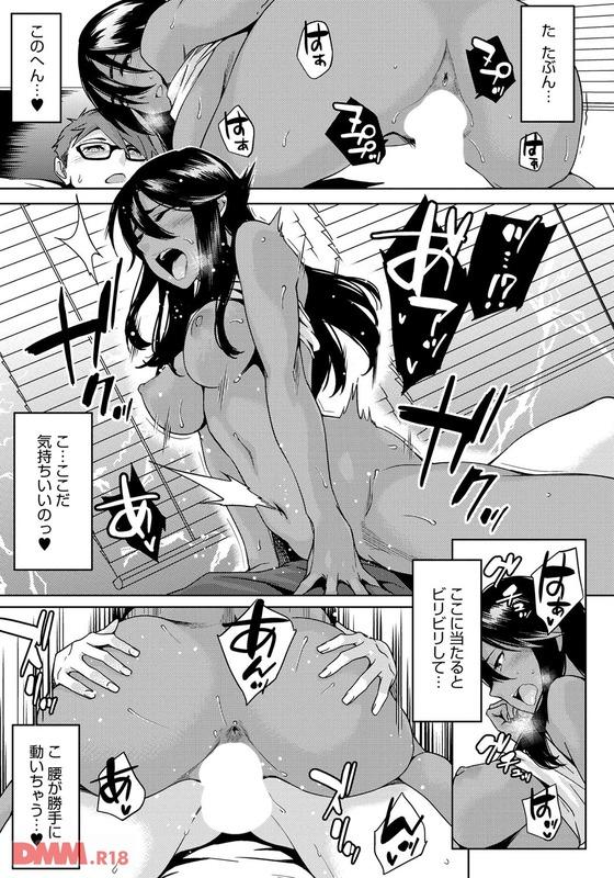 【エロ漫画】 昔隣に住んでた幼馴染の異国褐色少女がホームステイ!! 爆乳ボディなオタ女子に成長して戻ってきた結果www