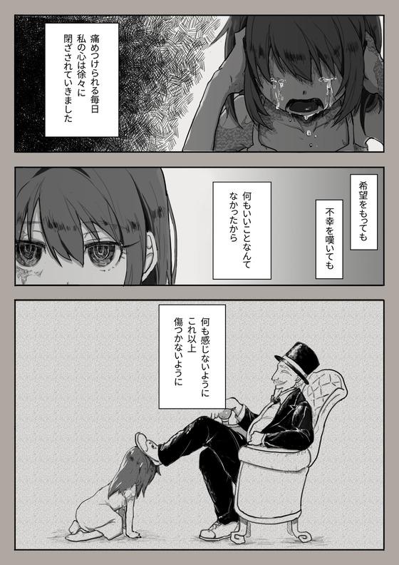 66394075_p1_master1200