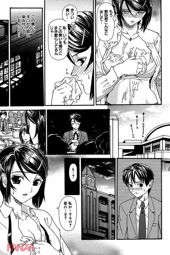 【エロ漫画】 男子生徒のオナニーを目撃した美人教師!! 強引に迫られ性欲処理をさせられるうちに・・・