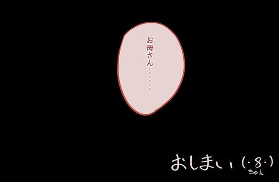 56061627_p27_master1200