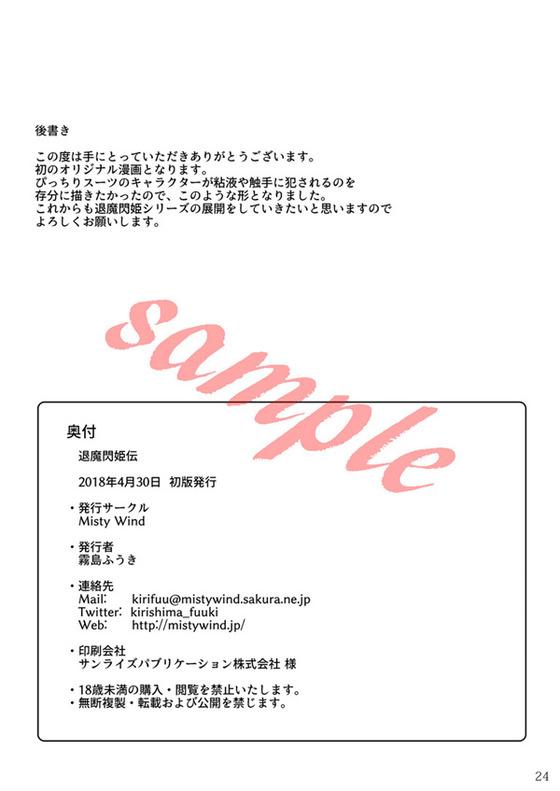 68462094_p24_master1200