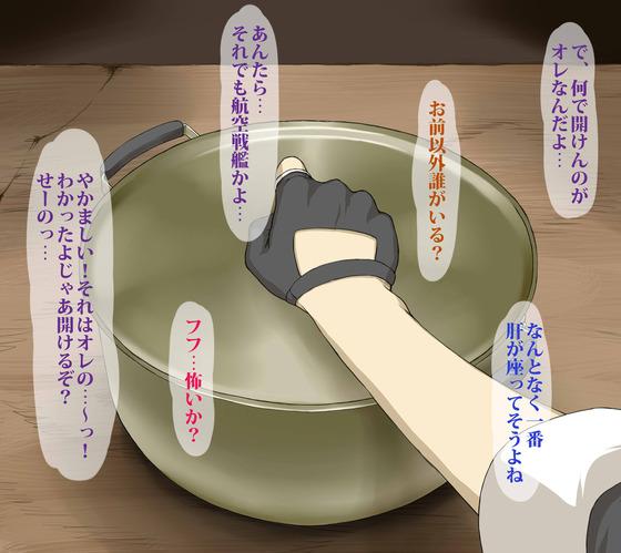 【6Q】長門さん003