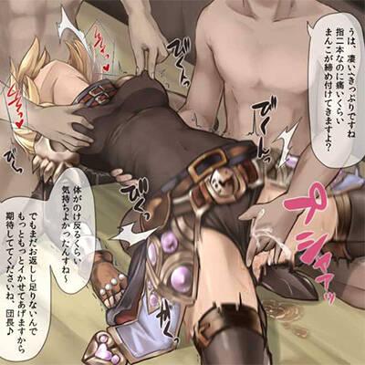 【プリコネ】 コッコロ × キモオヤジ!! コッコロちゃんのバブミでオギャりながら極悪チ○ポで蹂躙www