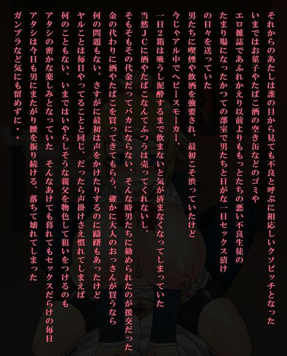 【狐憑き】フミナちゃんにひどいことしてみた042