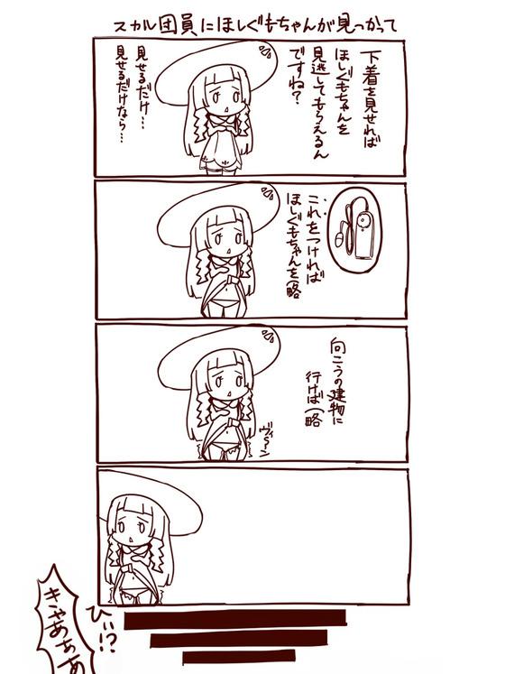 60494905_p1_master1200