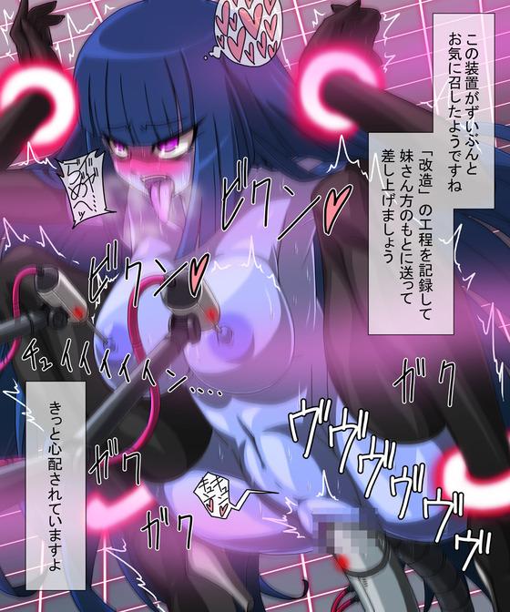 「貴様ッ…ワタクシに何をした!?(ハァハァ」 催淫ガスでプライドの高い女騎士を機械責め調教!