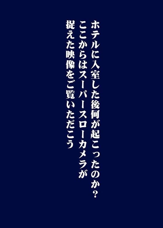 67496283_p6_master1200