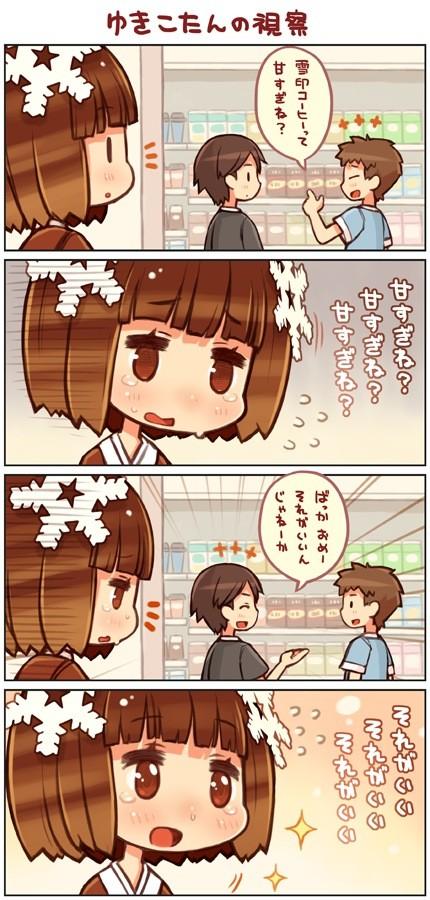 可愛い04008