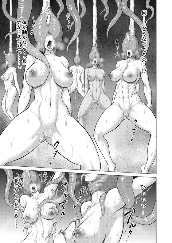 貴族の女兵団がオナホ化!? 謎の大陸の植物の幻覚に捕らわれて・・・(サンプル20枚)