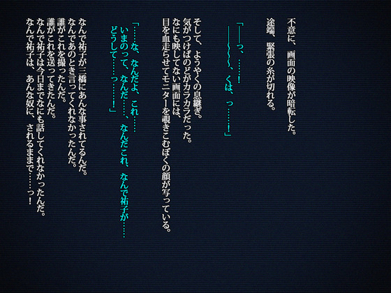 53802863_p21_master1200