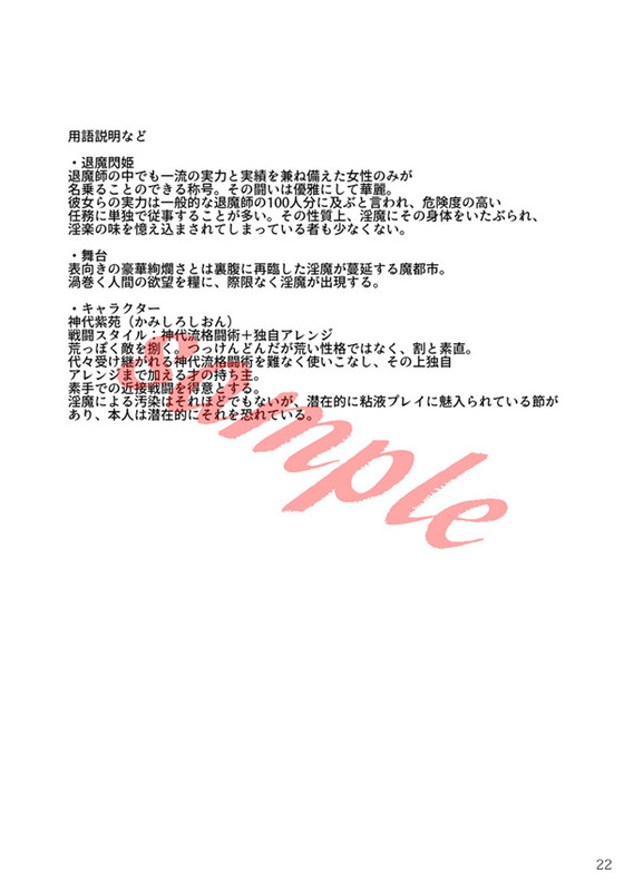 68462094_p22_master1200