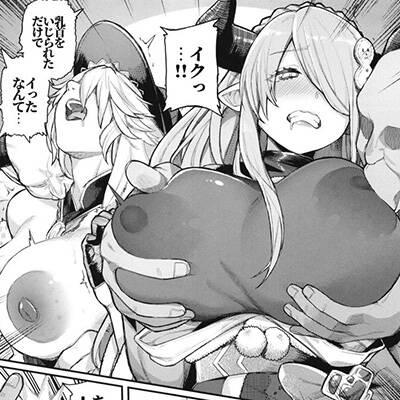 【エロ漫画】 強制TS手術されて美少女に!? 変態男に犯されまくって雌堕ちwww