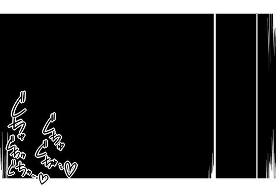 【FGO】 沖田さん泥酔レイプ仰け反り絶頂!! 無理やり酒に酔わされ寝床に連れ込まれて・・・