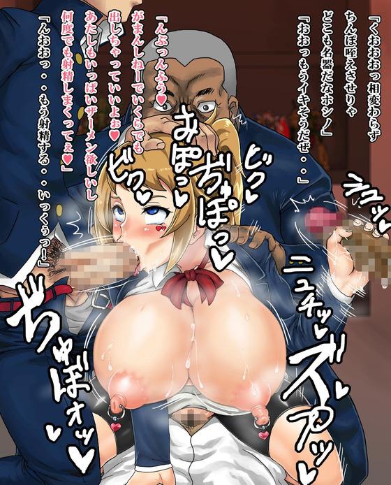 【狐憑き】フミナちゃんにひどいことしてみた046