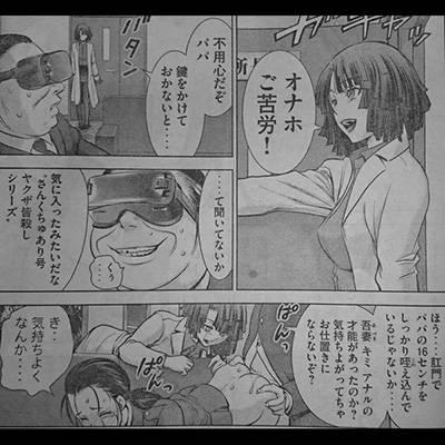【エロ漫画】 エッチなお姉さんに筆おろし!? シェアハウスの下見に来た童貞学生に課せられた特殊な審査www