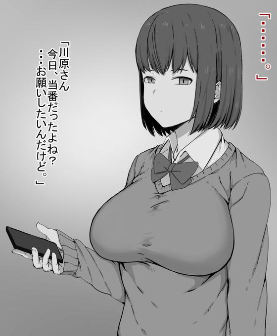 【エロ画像】 性処理係の無表情JK!! ながらご奉仕で無表情搾精www