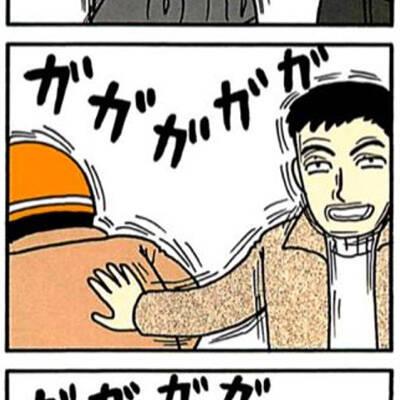 【エロ漫画】 キモデブ弟に中出しセックスされちゃうアイドル姉!! 姉をズリネタにしていたことがバレた結果www
