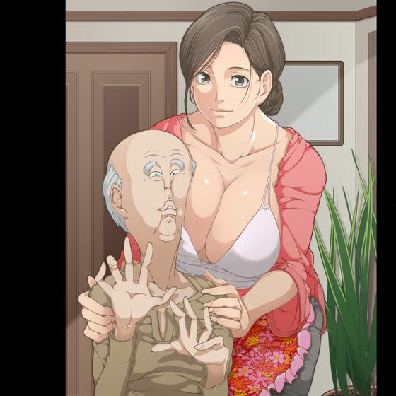 【アラタマ】人妻セクハラまとめ013