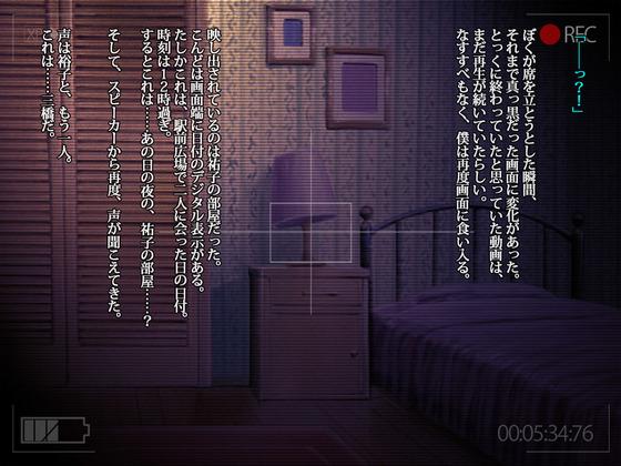 53802863_p24_master1200