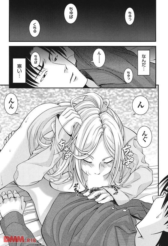 【エロ漫画】 機械のような真面目童貞エリート男がセックスの快楽に負けちゃうようですwww