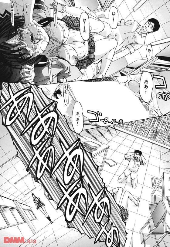 【エロ漫画】幼馴染「あなたのことが好き」 卑屈男「オレが好かれるわけねーだろうおおおおおおおっ」 → 捻くれ暴走レイプwww