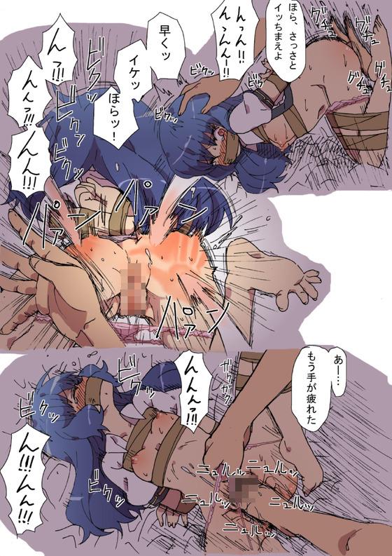 【東方】 天子ちゃんお仕置きレイプ!! クッソ我儘で偉そうなので拘束して犯したったwww