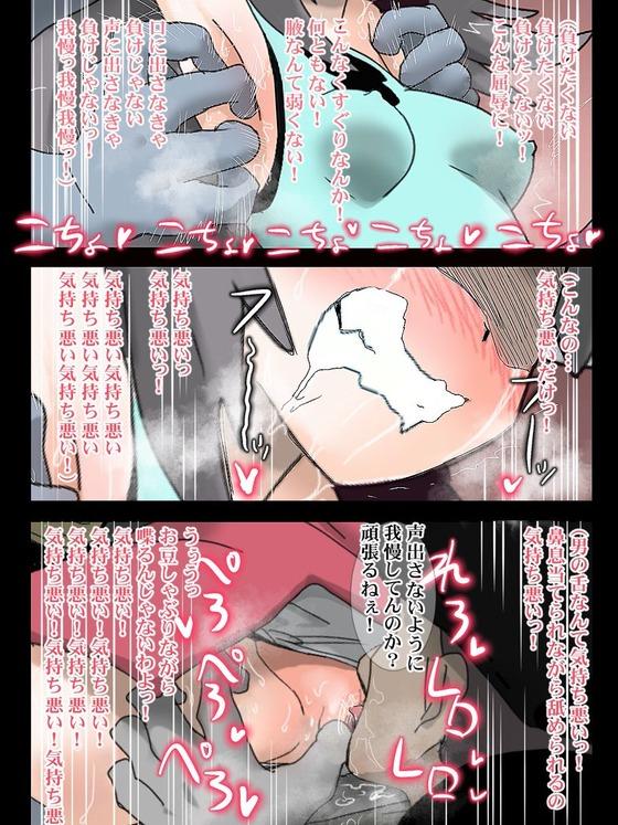 【ポケモン】 捕まったリーフが催眠くすぐりアヘ顔絶頂で敗北wwww