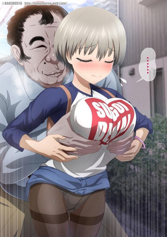 【宇崎ちゃんは遊びたい!】 宇崎ちゃん × キモセクハラおじさん!! 脅迫NTRセックスで快楽堕ちさせられちゃうwww
