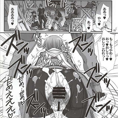 【エロ漫画】いつも駅で見かけて気になってた美少女JKにノーパンで誘惑された!?
