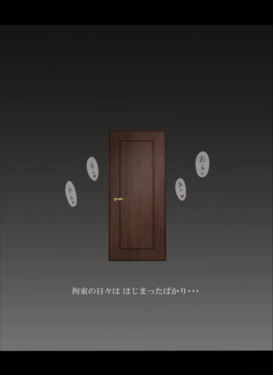 70195659_p38_master1200