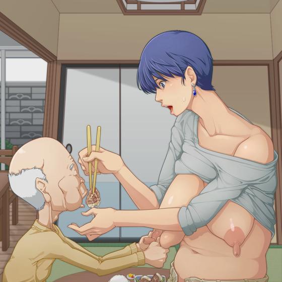 【アラタマ】人妻セクハラまとめ009