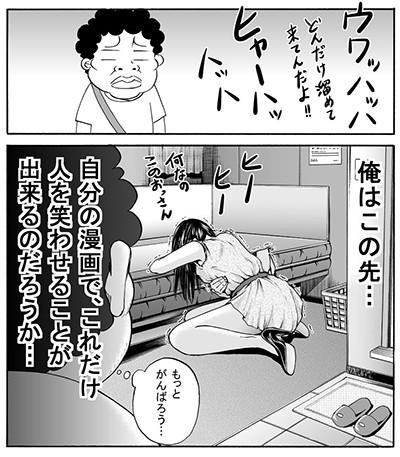 【2次元】妊娠確定!キモ男に種付けレイプされてるエロ画像集(75枚)