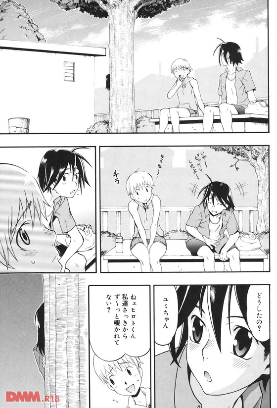 【エロ漫画】 無防備エロすぎる姉!! 美人だけど家でだらしない姉が無防備に寝ているのを目撃した弟の行動www