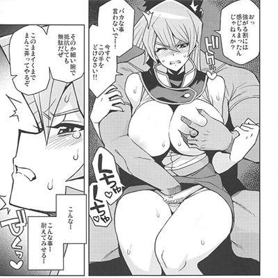 【エロ漫画】クソガキ「お姉ちゃん、スカートめくってよwww」 JK「え…っ(ペロン」マジキチなクソガキが催眠能力を手に入れた結果
