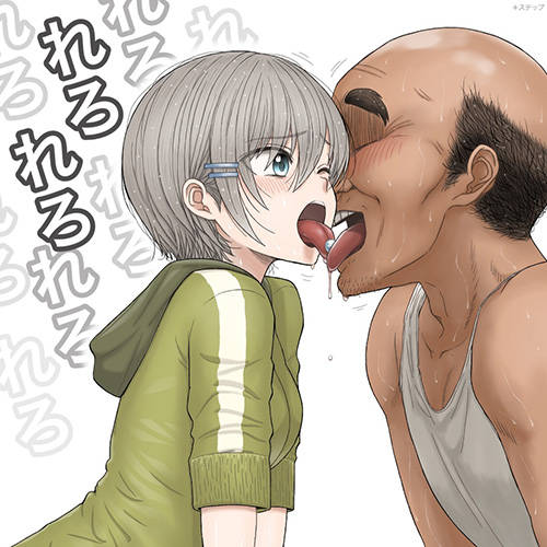 【キモオヤジレイプwww】ヒロイン達が汚っさんのねちっこい責めで強制アヘ顔にされちゃう画像wwwpart115