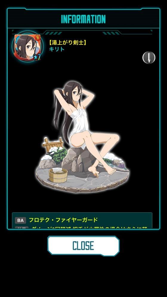 男の娘なエロ画像13025