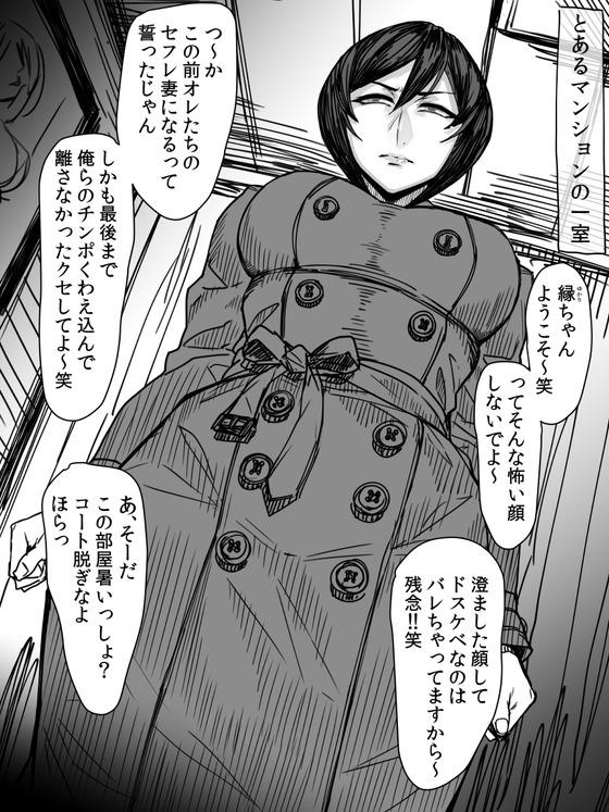 【アレグロ】セフレ妻ゆかり006