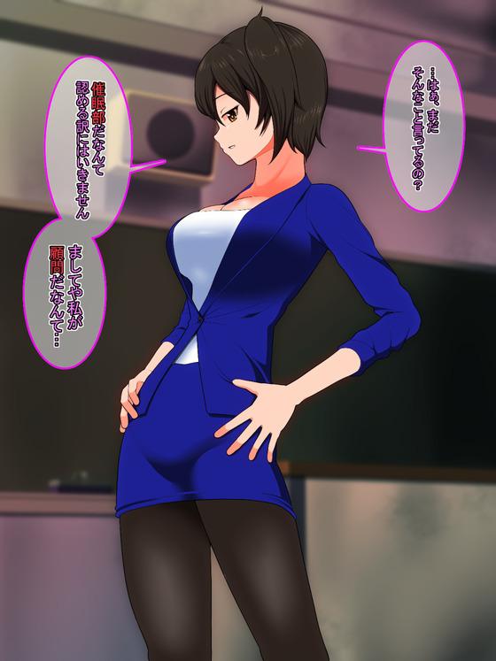 【艦これ】加賀先生「性根を叩き直してあげます(キリ」→ 催眠 →「んほぉおおおっ」