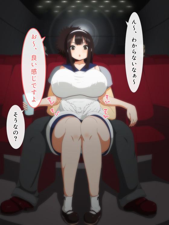 【エロ画像】 ビッチ少女と映画館でエロデート!! 暗闇の中でエロいことしまくるwww