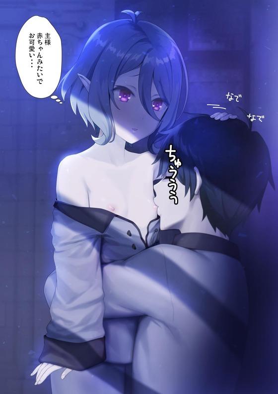 【ドMホイホイ画像www】美少女ヒロイン達にドS責めされたりしちゃってるpart51