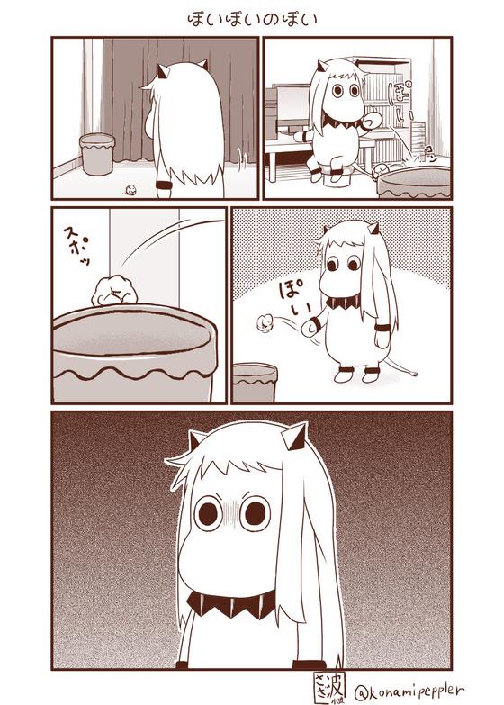 【さざ波 小波】むっぽちゃんの憂鬱003