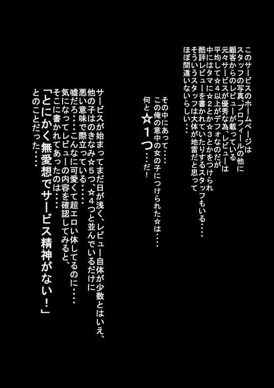 【エロ画像】 超敏感体質!! ジト目無気力JKを徹底的にアヘらせたったwww(サンプル59枚)
